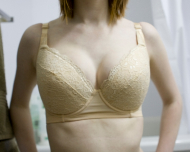 Braologie Lacie Contour Bra, roughly a 28FF (their bras are custom made, so determining the size is difficult)