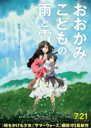 Wolf Children, directed by Mamoru Hosoda. One of the most touching (and adorable) films I've seen